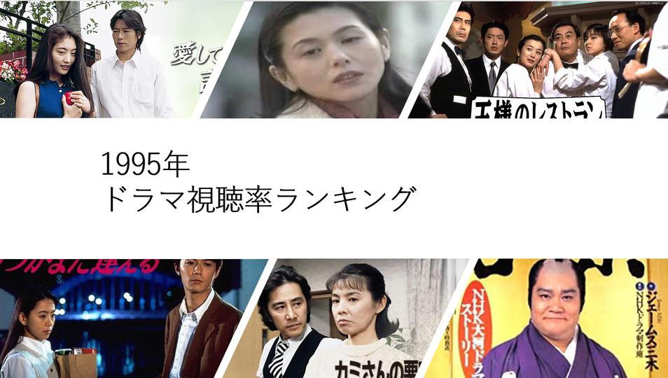 ドラマ 2020 視聴 率 年秋